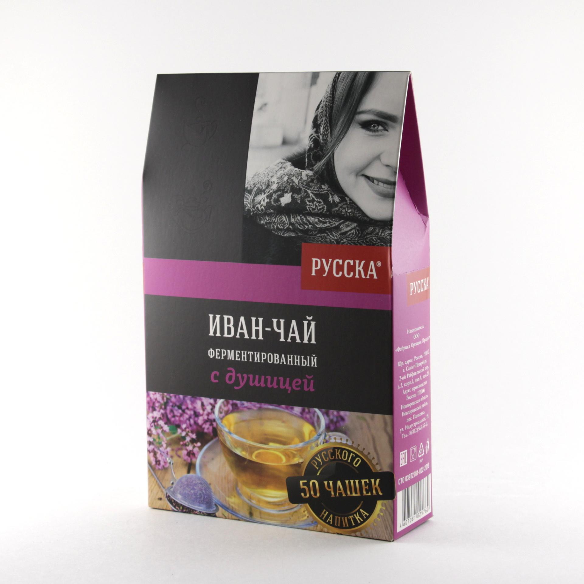 султан чай турецкий купить в спб